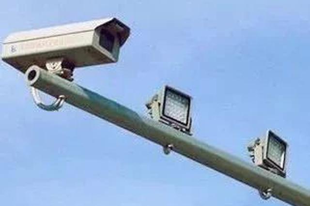 沈阳新增37处电子警察!这个区最多