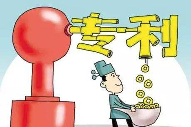 """辽宁鞍山一老人用缝纫机""""作画""""30余年获专利"""