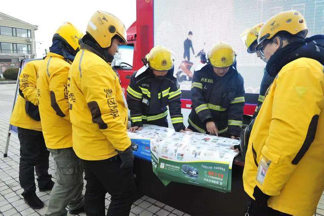 丹东500余名外卖小哥变身消防公益使者