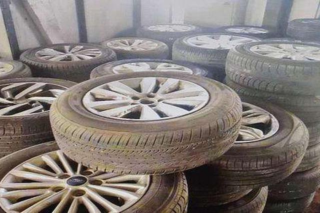 """沈阳警方抓获""""轮胎大盗"""" 趁夜搬走百余条轮胎"""