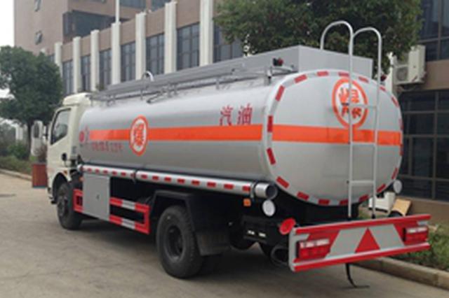 沈阳警方严厉打击流动油罐车非法售油