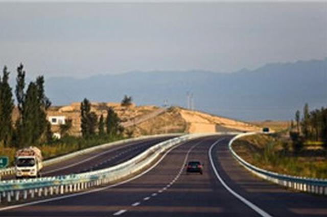 辽宁中部环线高速公路全线贯通