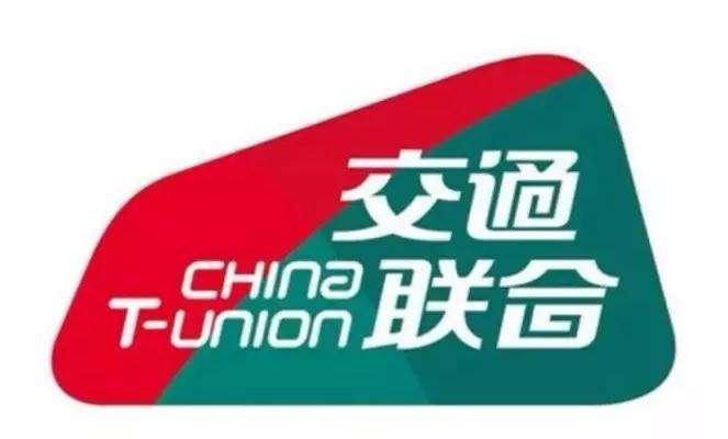 沈阳18日起发行交通联合卡 可在200多城刷卡乘车