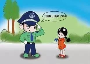丹东警民全城搜寻11小时 失联女生平安回家