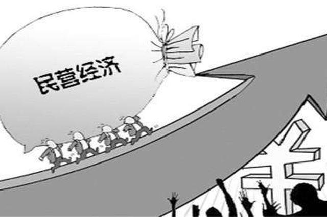 """辽宁锦州拿出""""真金白银""""奖励民企做大做强"""