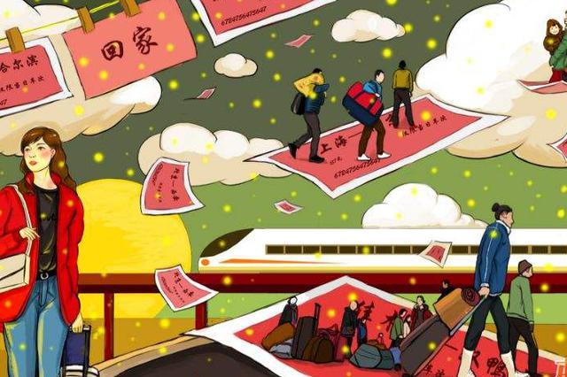2019年春运火车票已经起售 沈铁各车站增设自动售取票机