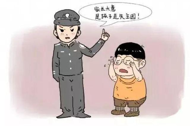 沈阳:小学生与父母走散民警帮寻找