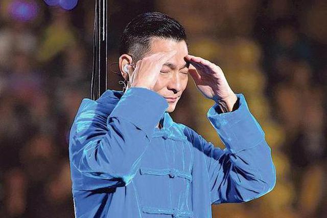 刘德华确诊患流感 香港7场演唱会全取消