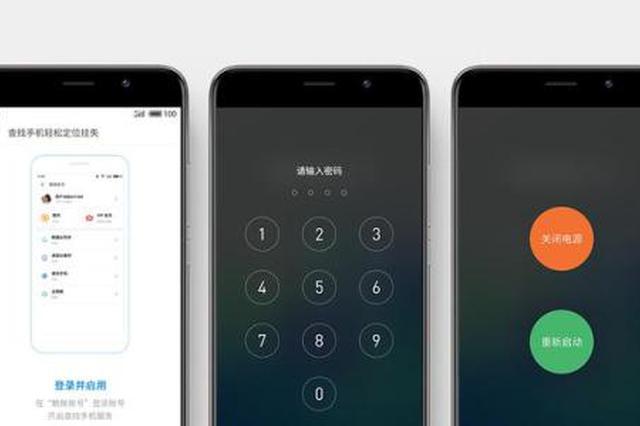 手机这个功能一定要打开 民警打电话循声揪出小偷