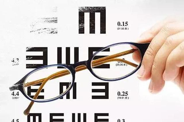 沈阳将为64.9万名学生建立视力健康电子档案