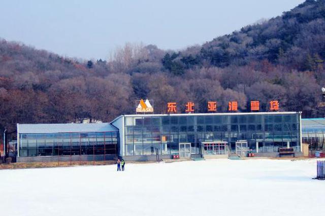 东北亚冬令营开营在即 还不赶紧带上雪具奔赴冰雪吧!