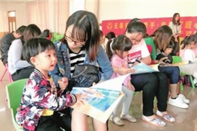 沈阳创新小学生品行培养提升德育效能
