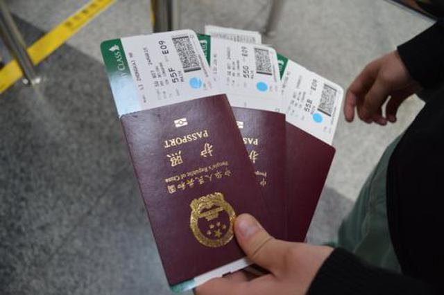 """中国护照""""含金量""""提升:我国与14个国家互免签证"""