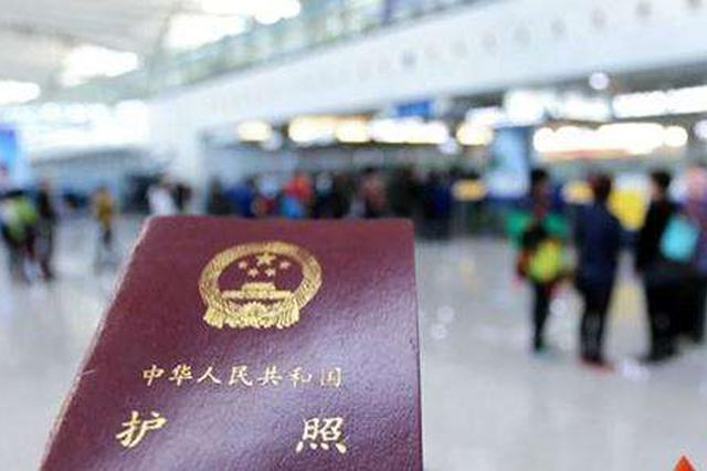 春节期间辽宁对53个国家人员实行144小时过境免签