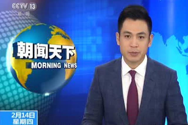 中国男子篮球职业联赛第39轮:广东 辽宁 深圳分列积分榜前三