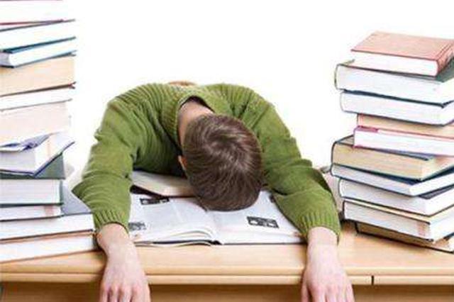 """无论睡多久都感觉很疲劳 当心是""""慢性疲劳综合征"""""""