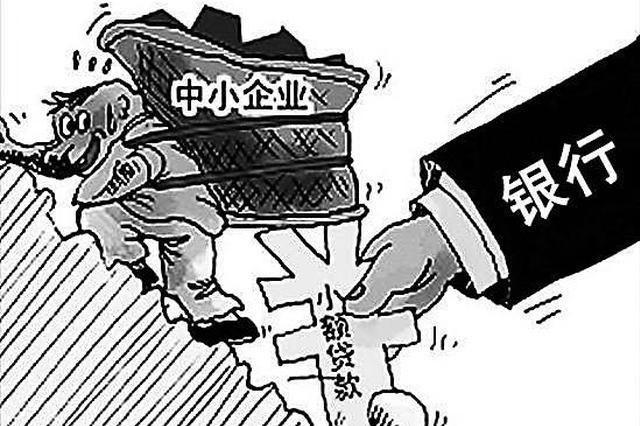 """沈阳:内外发力""""填平补齐""""助民企脱困"""