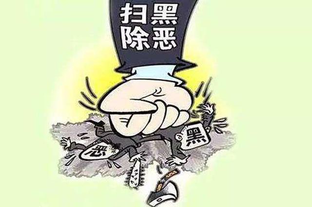 辽宁高院宣判首例恶势力犯罪集团案 主?#23500;?#26080;期徒刑