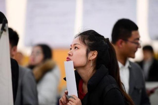 沈阳春季招聘季拉开帷幕 大型企业需求旺盛