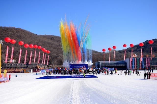 创建沈阳冰雪生活之城 打造沈阳冰雪运动胜地