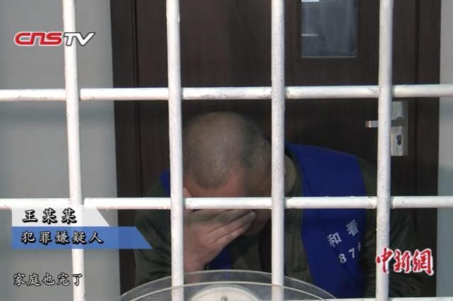 沈阳警方侦破涉毒案件:收缴毒品44.72公斤