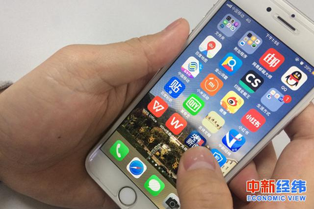 再创新高!中国网民达8.29亿 近八成用户刷短视频