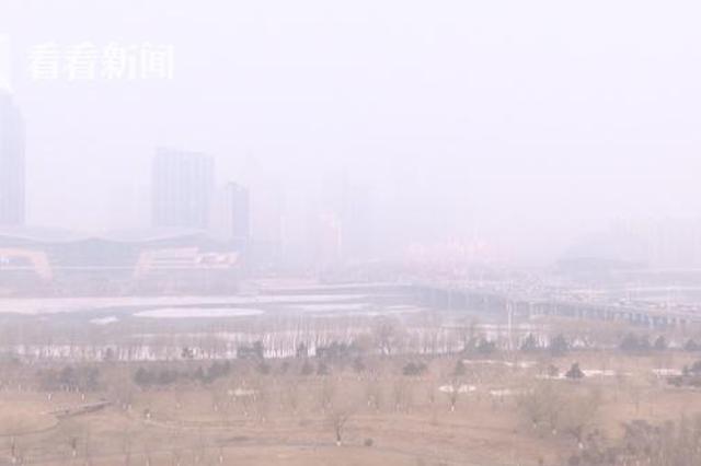 辽宁连遭多日重污染天气侵袭 多地AQI破300