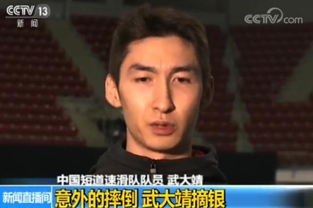 短道速滑世锦赛收官 中国队未摘一金收获3银1铜