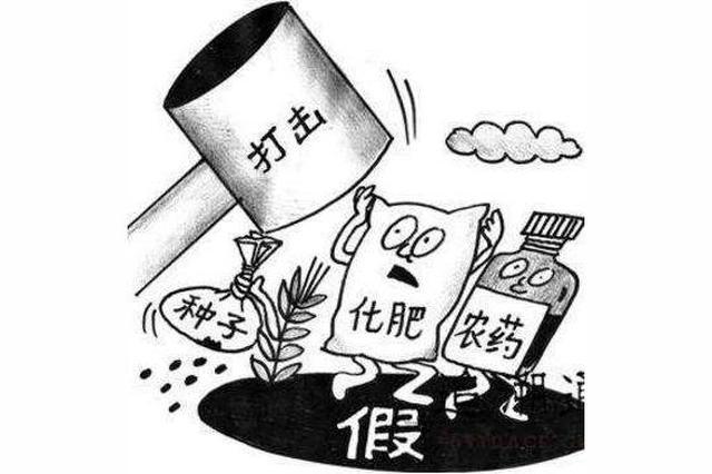"""辽宁:严打""""假农资""""让?#20248;?#22833;信者无处藏身"""