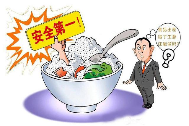 """辽宁省十项食品安全建设重点任务出炉 保障群众""""舌尖上的安全"""