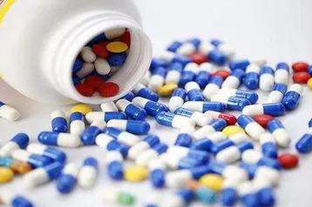 辽宁125个药品将降价24.43%