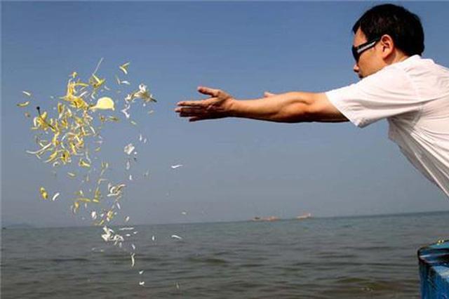 沈阳举行今年首次海葬