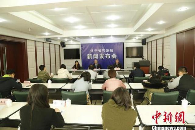 今年1月至3月辽宁省平均降水量创10年来同期最低