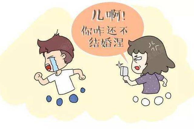 """全国结婚率""""五连降"""":为啥这届年轻人不爱结婚"""