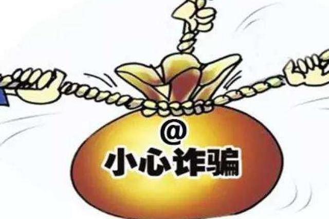 辽宁锦州:警方把《防骗手册》送到市民家里