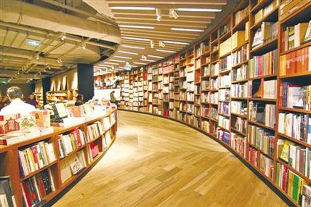 """卖咖啡卖简餐成""""打卡""""圣地 实体书店变味了吗"""