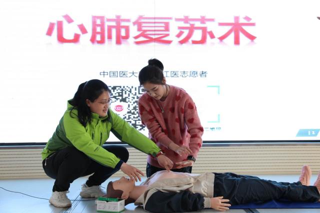 急救知识进校园——中国医大四院红医志愿者走进珠江五校实验