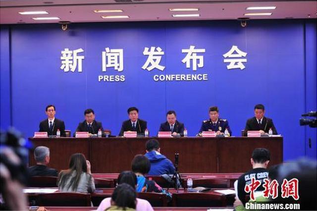 沈阳官方通报:棋盘山山火未殃及森林动物园动物