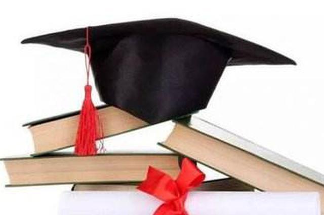 到2022年辽宁将停招、撤销231个高校学位授权点