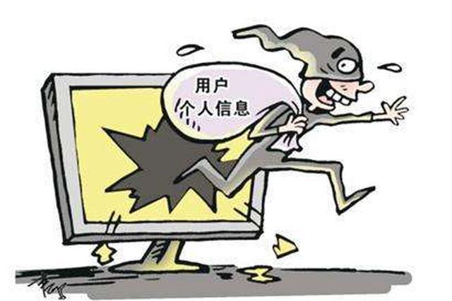 大连重拳打击侵害消费者个人信息违法行为