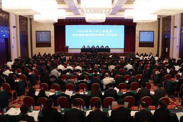 辽宁省属国企将推进纪检监察体制改革