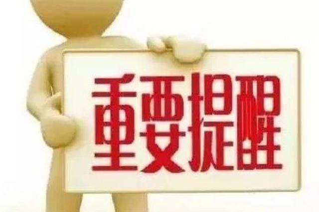 五大曝光行动:辽宁省十处事故多发路段曝光