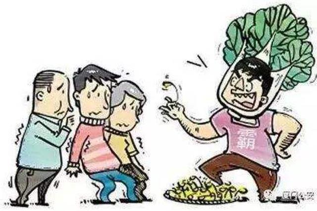 """辽中区整治市场经营秩序:扫除""""菜霸"""" 让百姓安心做生意"""