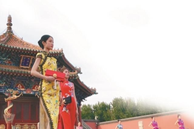 首届中国旗袍文化节举办中国旗袍时尚文化创新发展研讨会