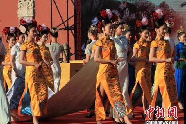 首届中国旗袍文化节落幕 旗袍文化在沈阳绽放