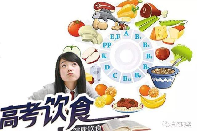 辽宁发布中高考期间食品安全消费提示