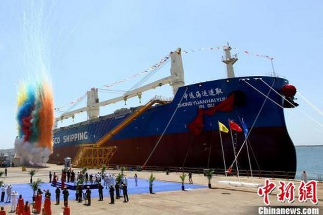 中国造三艘62000吨多用途纸浆船在辽宁大连全部交付