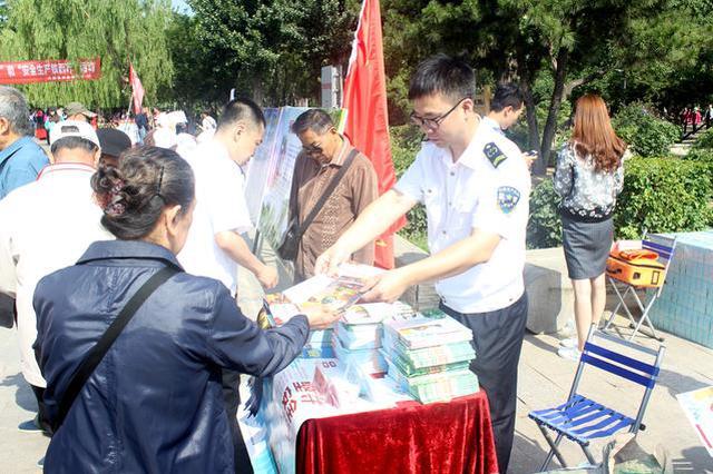 沈阳市铁西区开展第18个安全生产月咨询日活动