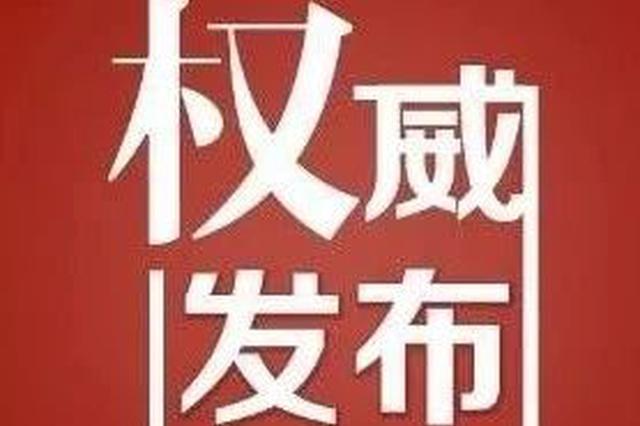 沈阳7名男子破坏公用电信设施 造成白塔地区网间通信全阻