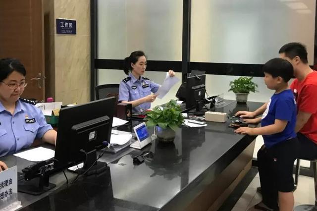 沈阳皇姑出入境设学生专场 延时服务助力畅爽暑假